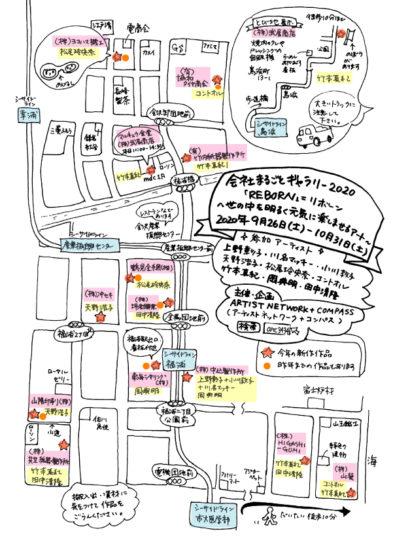 会社まるごとギャラリー2020「Reborn=リボーン」MAP